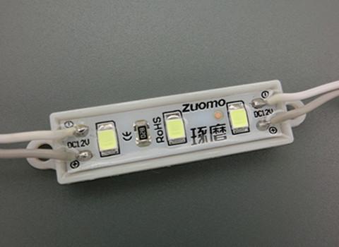 琢磨照明-3609-2835防水模组